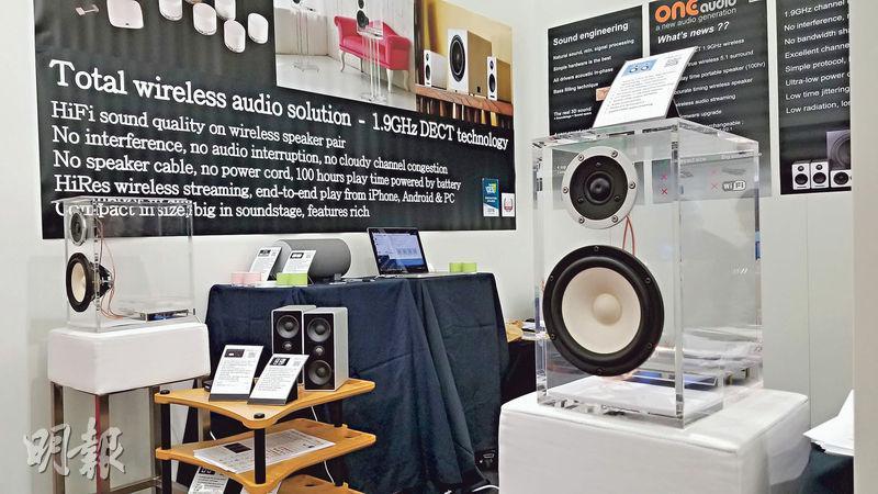 在慕尼黑音響展中,Sinotech特別介紹圖中的透明DECT揚聲器ONEclassic。這乃價位較高的型號,其多聲道組合的售價由2萬餘至3萬餘港元。