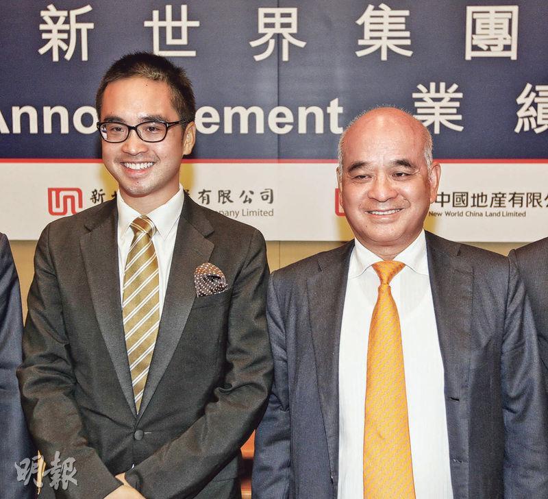 新世界主席鄭家純(右)及鄭志剛(左)父子,透過家族旗下周大福企業參與內地A股景谷投資,若完成收購,將繼手上投資綠心集團之外,再為周企增加第二間林業股投資。(資料圖片)
