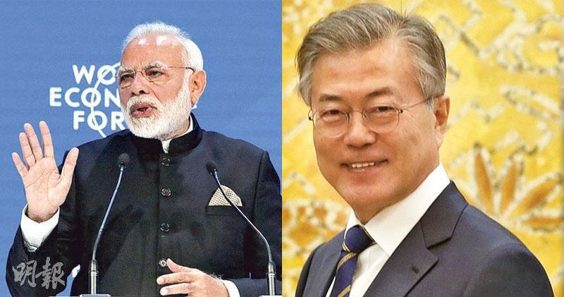 印度總理莫迪(左)和韓國總統文在寅(右)