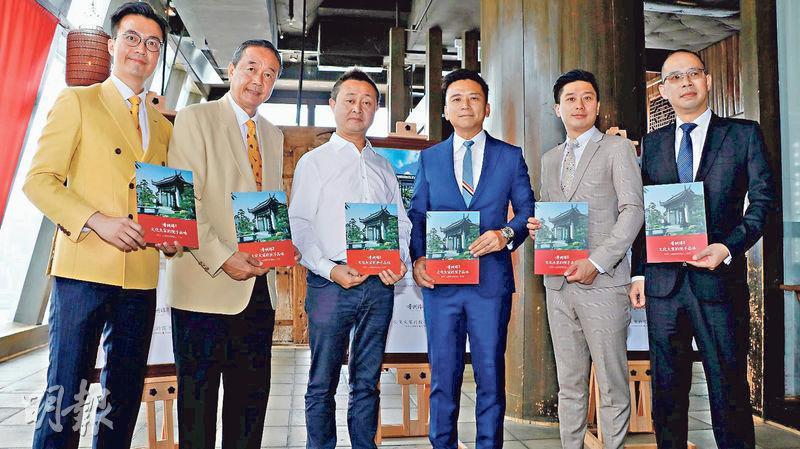 世紀21虞立燊(左一)表示,在大灣區內,港人較傾向於珠海橫琴置業。