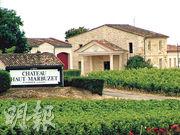 莊園並非想像中左岸梅多克(Medoc)19世紀的古堡,卻也顯現了古希臘的古典建築風格。