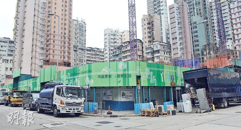 市建局深水埗通州街/桂林街項目,上月公布由香港小輪投得,昨天首度公布落選財團入標價,最低入標價的發展商,出價遠較中標價低47%。(資料圖片)