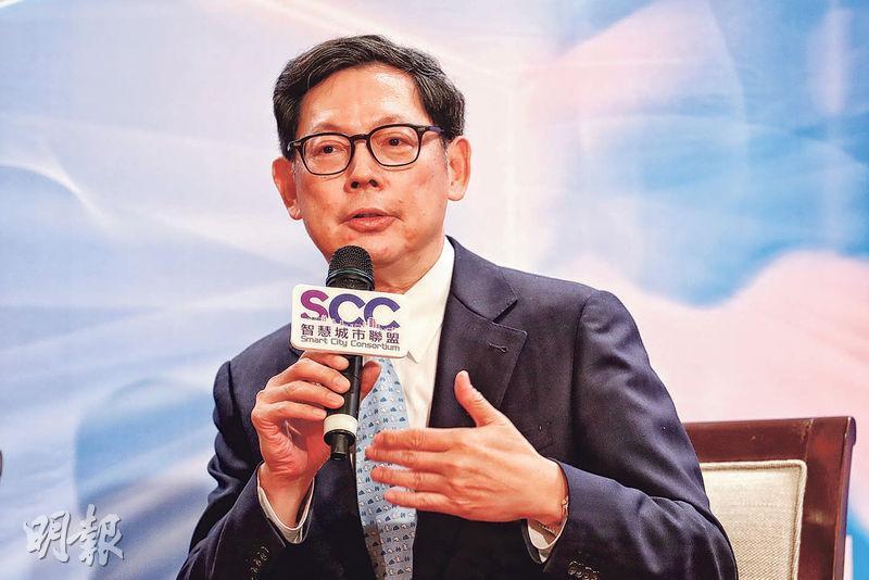 陳德霖出席智慧城市聯盟活動時表示,有50家機構有意申請虛擬銀行牌照。
