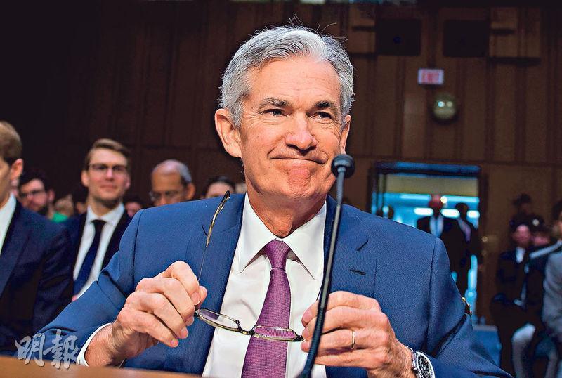 聯儲局主席鮑威爾昨在美國參院金融委員會作證,對美國經濟作出樂觀的評估,稱目前最佳的做法是繼續循序漸進加息。(法新社)