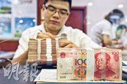 在岸人民幣昨日跌穿月初人民銀行高層口頭穩定匯率的6.7水平,離岸人民幣更曾跌穿6.75,見1年新低。(中新社)