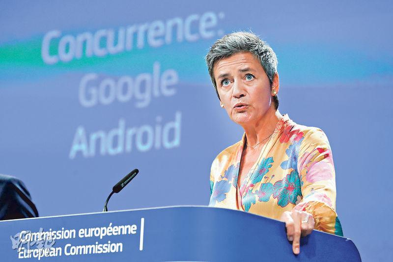 歐盟委員會競爭事務專員Margrethe Vestager昨批評Google妨礙市場創新,違反歐盟反壟斷條例。(路透社)