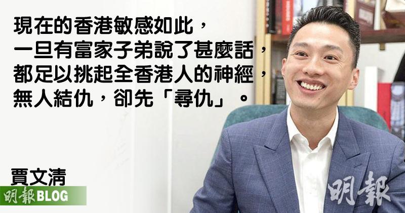 陳振邦受訪時說了一句「努力工作」、「Full pay買樓」,報道自然成為昨日香港人茶餘飯後的箭靶。