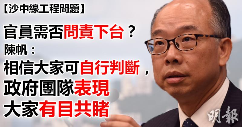 (鍾林枝攝/明報製圖)