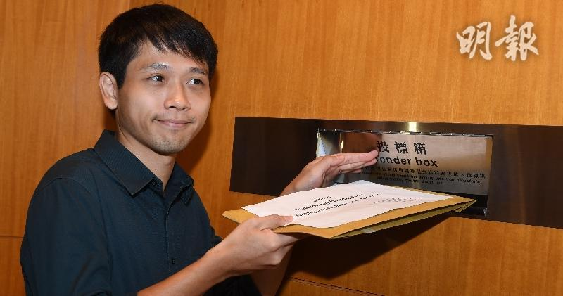 港鐵(66)黃竹坑站第三期發展項目截標、華懋集團獨資。(劉焌陶攝)