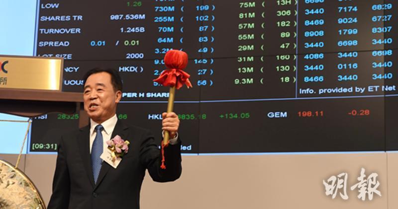 中國鐵塔力守招股價 董事長:沒有三電信商沒有今天。(劉焌陶攝)