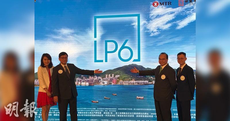 圖左起南豐助理總經理林碧茵,南豐高級經理陳彥群,南豐地產總經理麥一擎,南豐總經理執行助理李振東