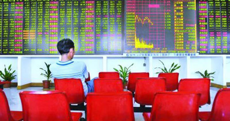 中美貿易戰再度升溫 滬深兩市低開 上證跌0.53%