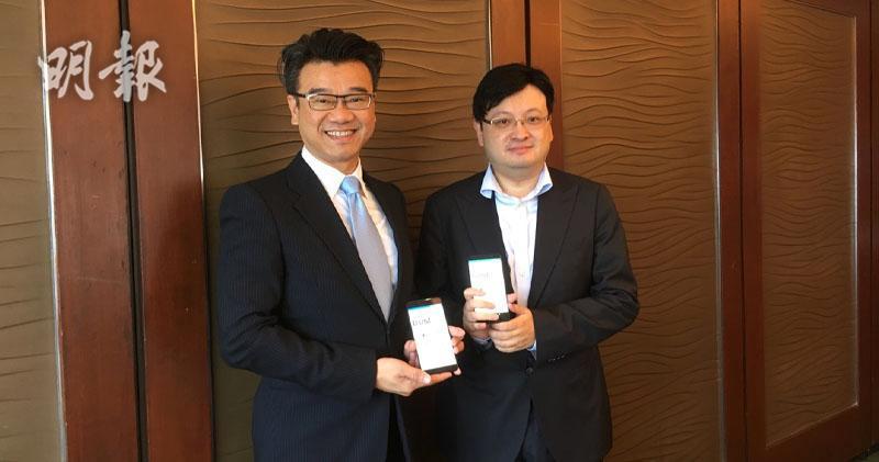 MoneySQ 將推出區塊鏈門診平台,圖左為創辦人兼行政總裁李根泰(李哲毅攝)
