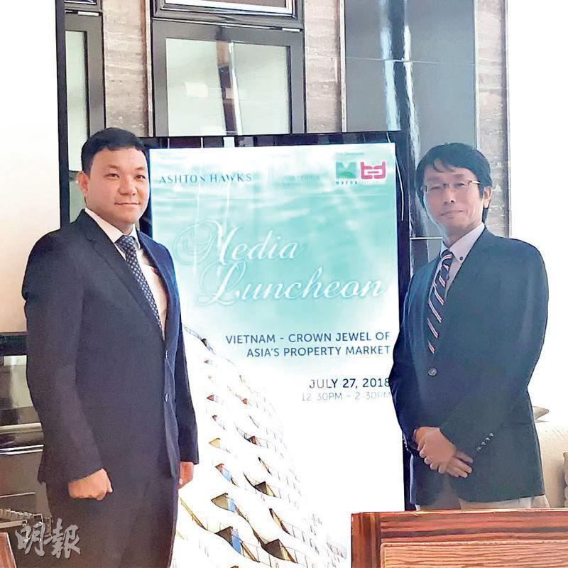 Ashton Hawks執行董事陳卓明(左)表示,留居越南的外籍人士每年遞增,形成龐大的房屋需求,造就有利未來樓價和租金上升的條件。旁為前田建設總監Tetsuo Kida。