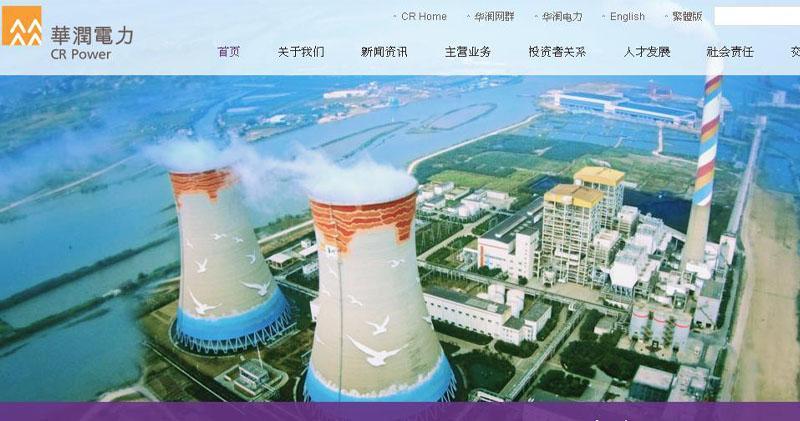 潤電首七個月售電量增加3.7%
