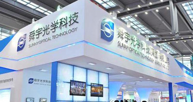 舜宇光學7月手機鏡頭出貨量按年升69%。