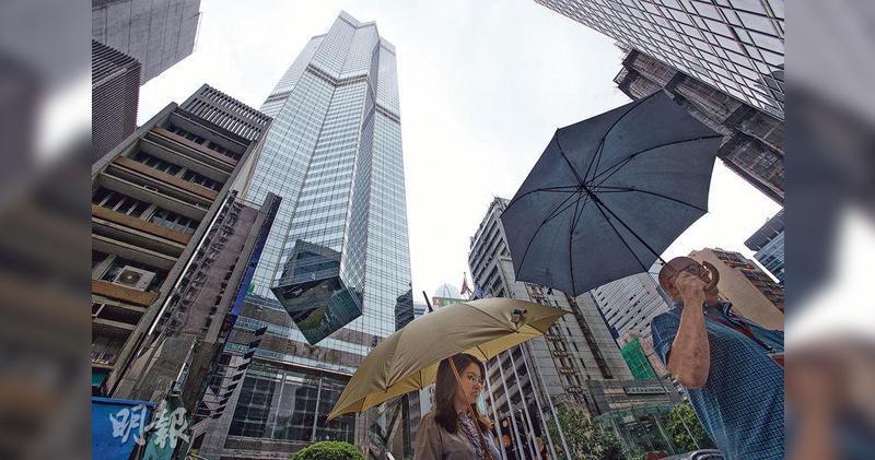 中環中心買家聲稱,拆售行動再錄一宗成交。(資料圖片)