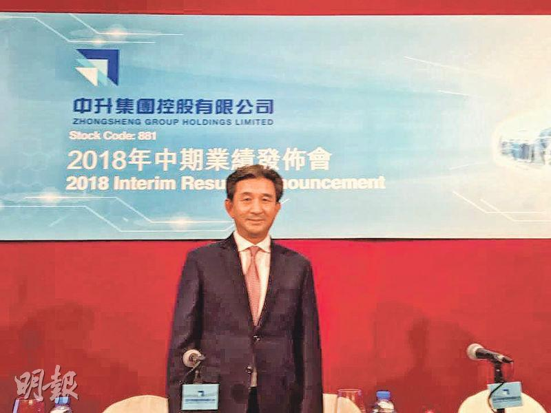 中升主席黃毅表示,中美貿易戰僅影響奔馳及寶馬部分在美生產的SUV車型,對集團影響不大。(蕭嘉聰攝)