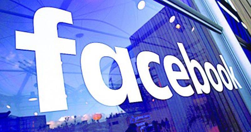 Facebook推新措施 保護機構資料頁面