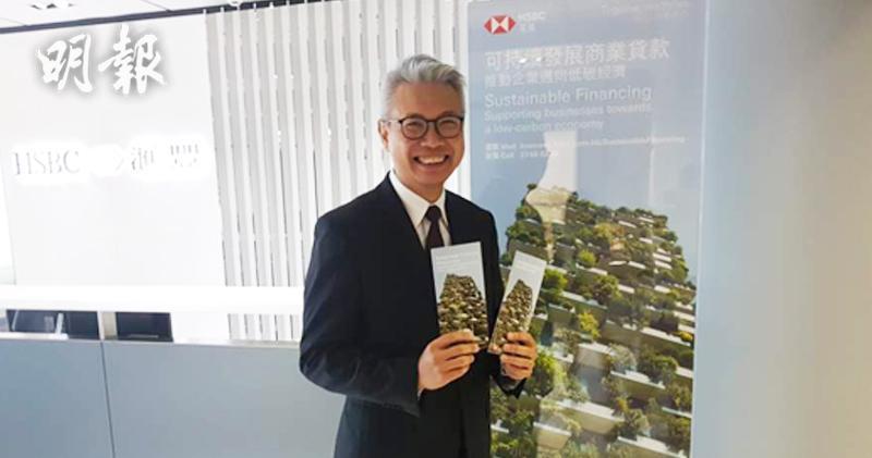 匯豐香港工商金融主管趙民忠。