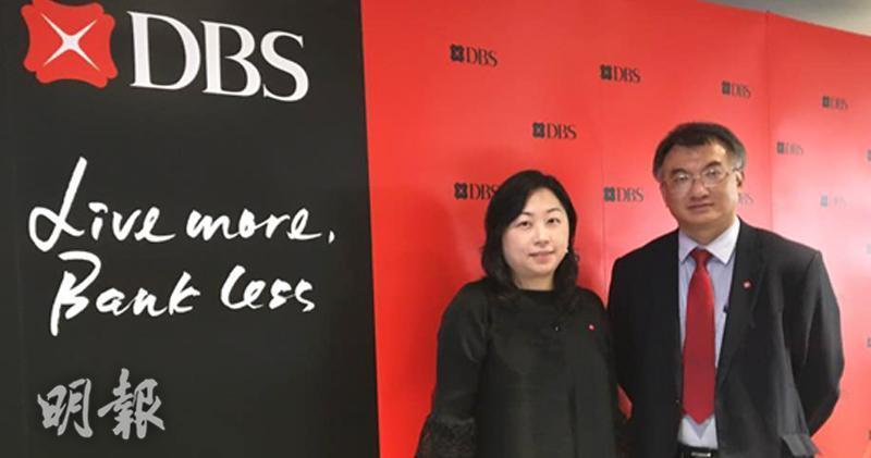 星展料下半年零售表現放緩 全年零售增長約10%。圖為星展銀行研究部中國/香港消費品行業分析師許明蕙(左)、星展銀行研究部房地產分析師丘卓文(右)。