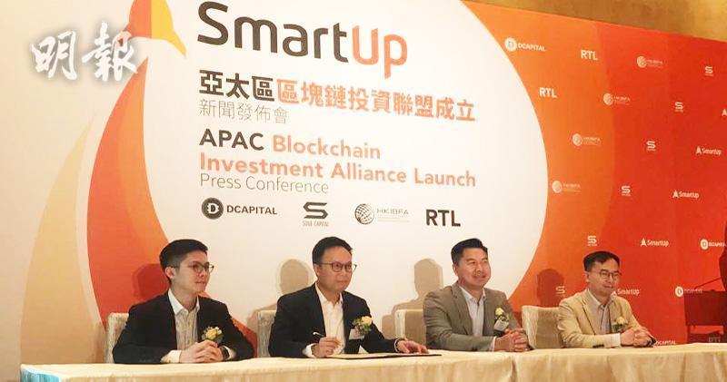 左一:SmartUp聯合創辦人兼行政總裁林煒賢、左二:Smartup聯合創始人鄔潤輝(劉旭霞攝)