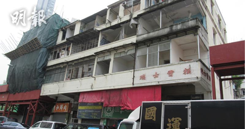 恒地巴域街舊樓申強拍 底價4.18億