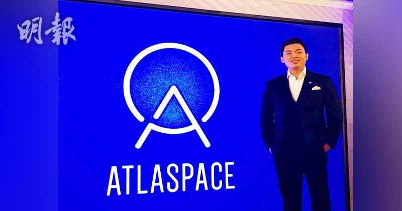 ATLAS寰圖首席執行官陳思烺(謝穎怡攝)