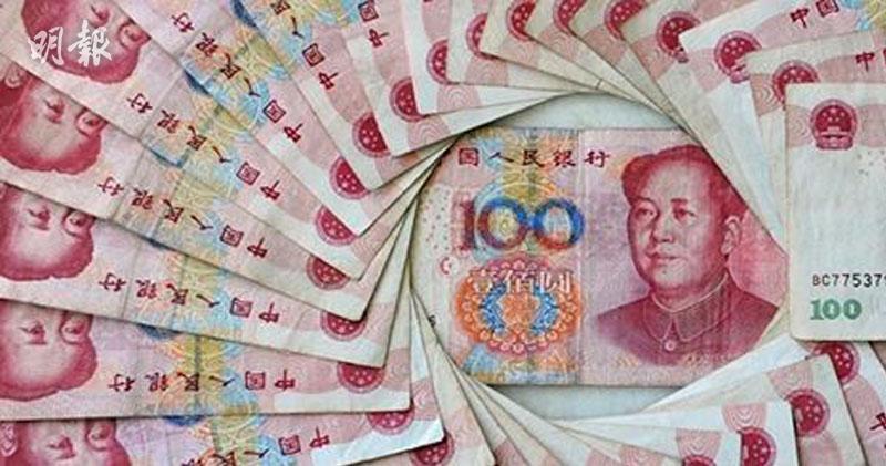 人民幣兌美元中間價連續第二日下調。