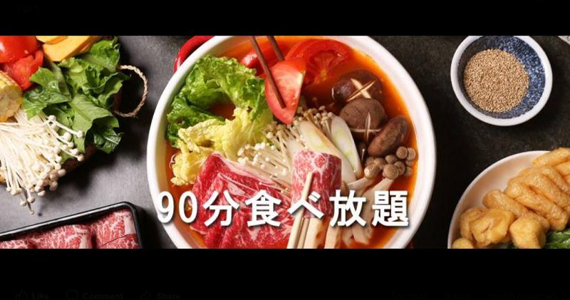 餐飲股嚐·高美旗下經營火鍋店「牛氣」。(圖片截自facebook)