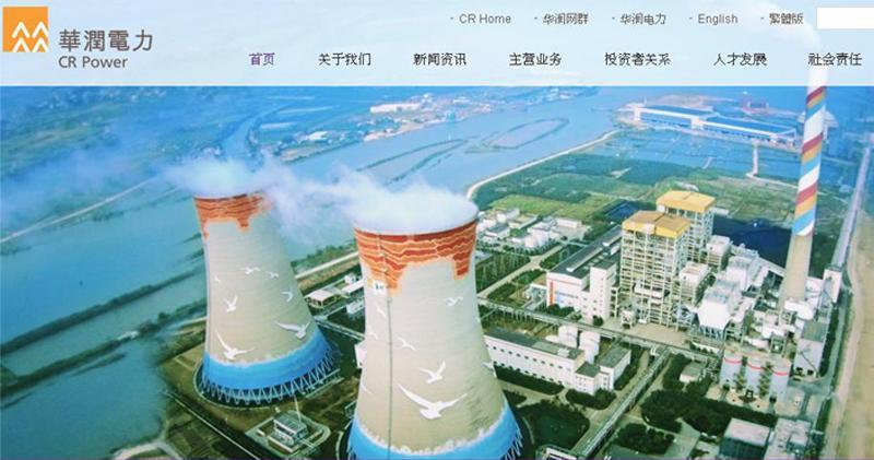 潤電8月電廠售電量按年跌1.6%