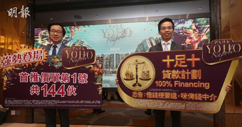副董事總經理雷霆(左)和代理總經理陳漢麟(右)(曾憲宗攝)