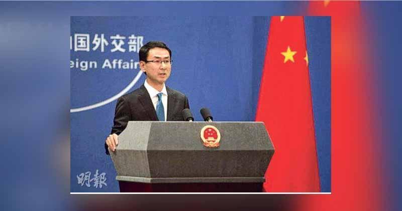 馬國取消一帶一路三項目 外交部:兩國經貿出現問題是正常