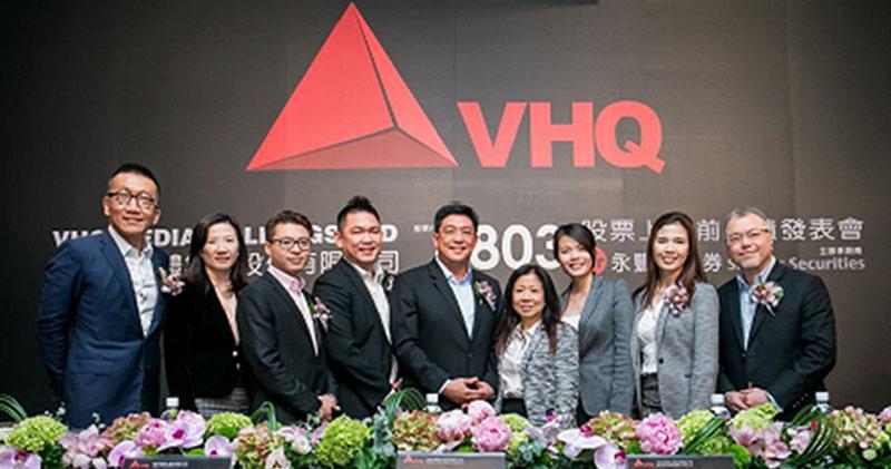台灣VHQ Media分拆子企來港上市。(網上圖片)