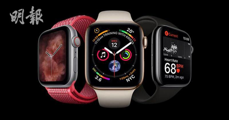 Apple Watch Series 4熒幕更大兼設心電圖功能 最平$3199