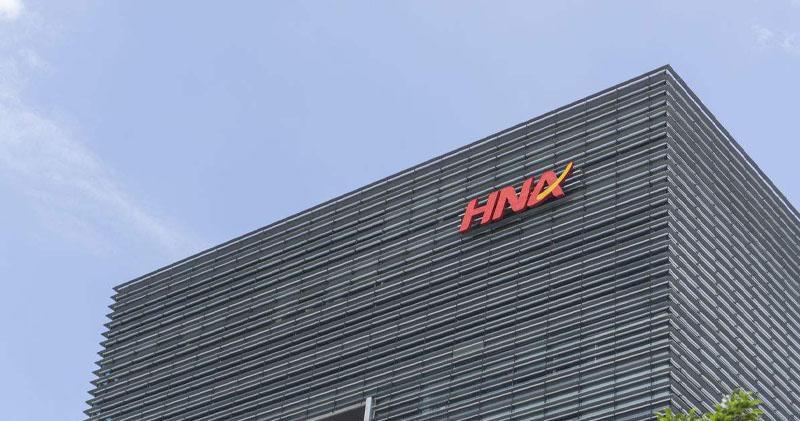 有報道指,中國主權基金有意購海航持德銀股份。