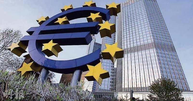 歐洲央行發表議息聲明,將利率維持不變,量寬將在12月底結束。(資料圖片)