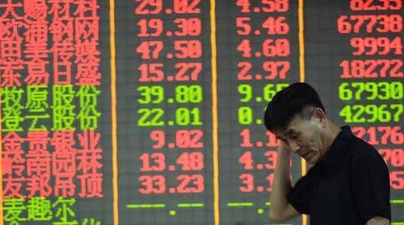 內地股市半日先升後跌。