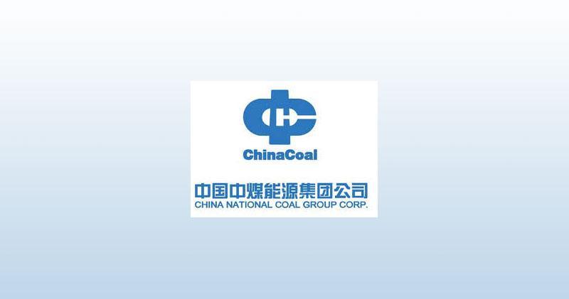 中煤8月商品煤銷量按年增近11%。