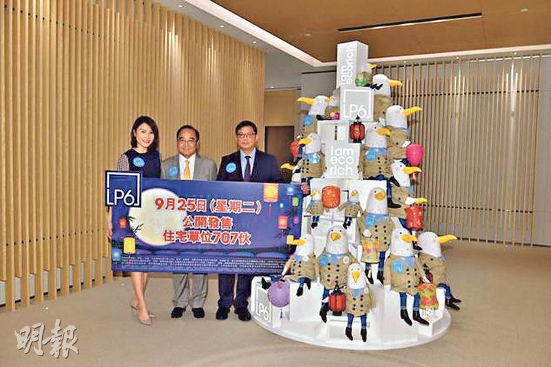 南豐發展董事及地產總經理麥一擎(中)稱,日出康城LP6是次發售707伙,有信心單日可售出九成單位。