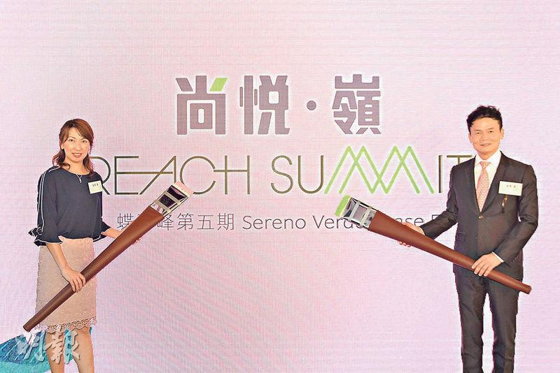 恒地營業(一)部總經理林達民(右)指出,元朗尚悅.嶺最快下周上載樓書,下周末對外開放示範單位。