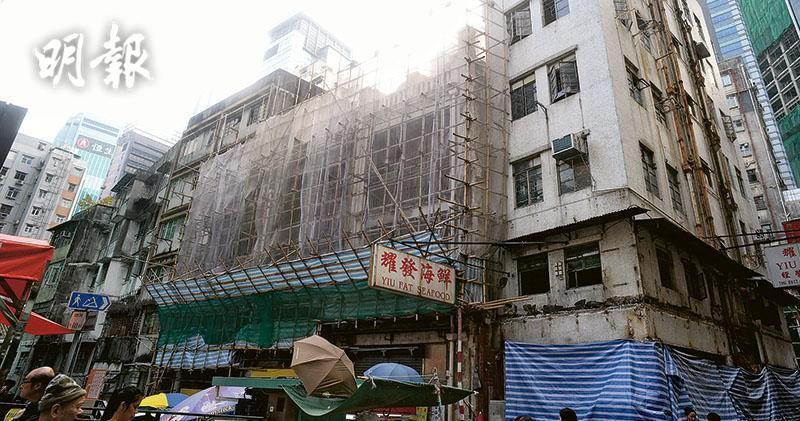 嘉咸街項目(資料圖片)