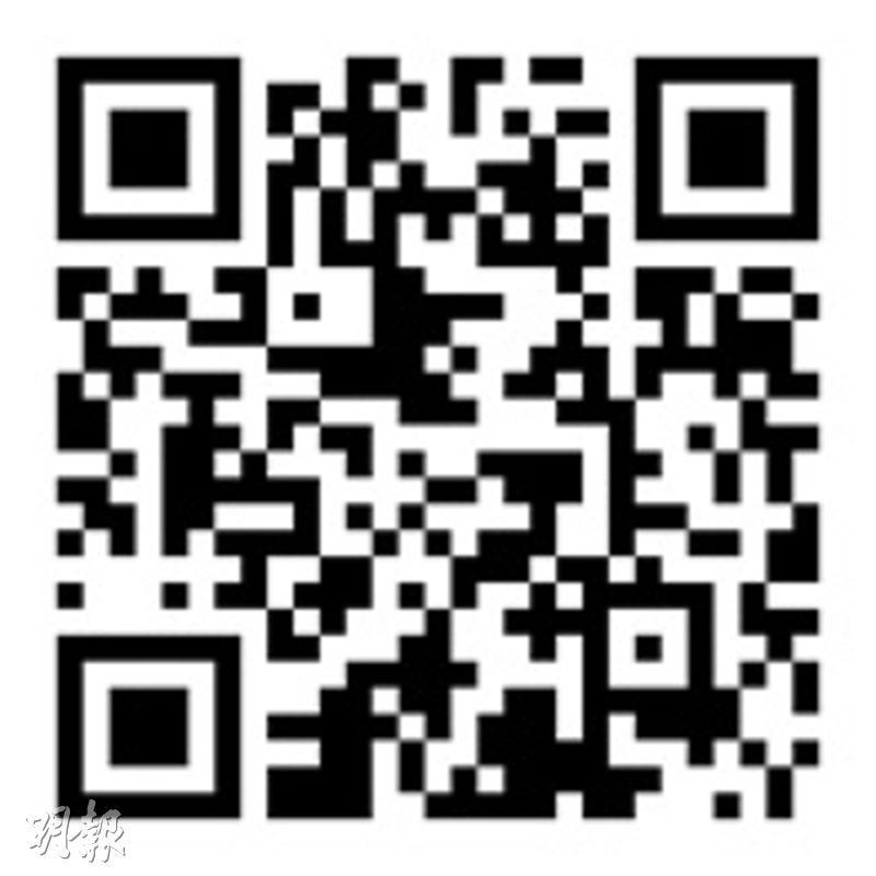 (有片睇﹕請即登入QR code連結,觀看樓市VAR視頻)