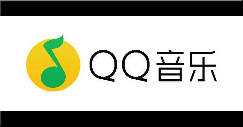 傳騰訊音樂擬今日提交赴美IPO申請