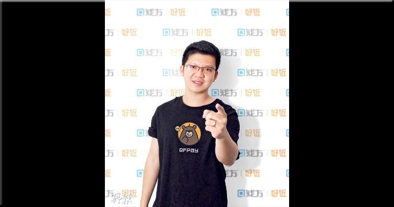 錢方CEO兼創始人李英豪(資料圖片)