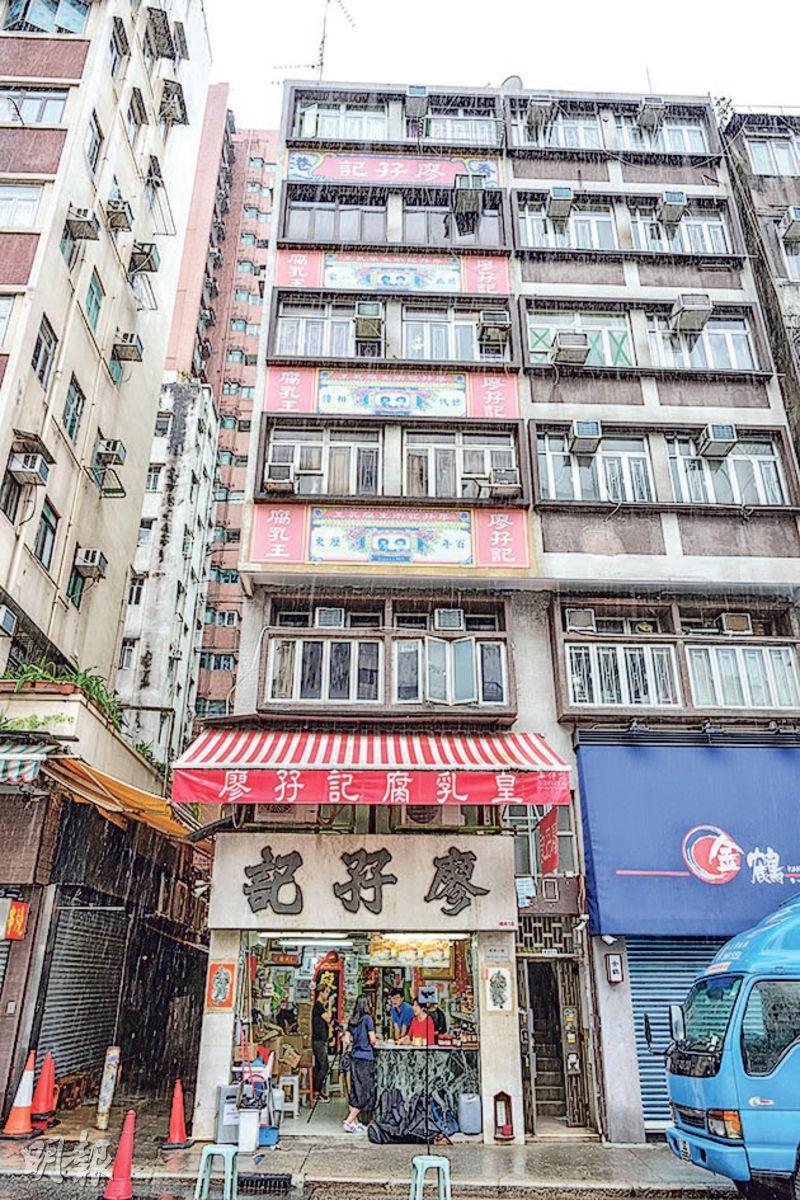 廖孖記於閩街屹立超過80年,售賣傳統中式醬料,近年受高鐵帶動,多了年輕人到區內購物。(黃志東攝)