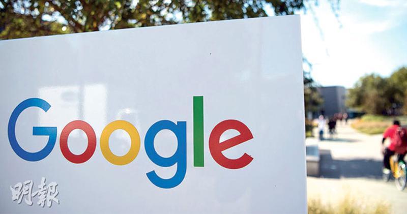 Google就反壟斷罰款向歐盟法院提起上訴。