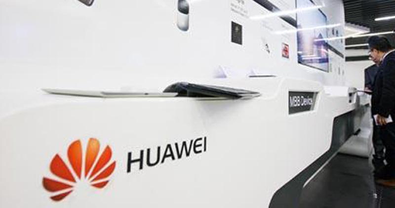 華為在雲計算領域推自家芯片服務器。