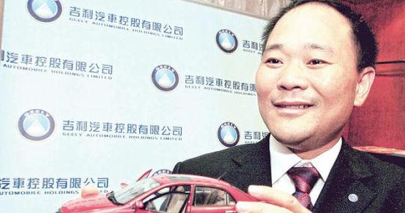 李書福:不彌補短缺 中國世界第一汽車市場將被瓜分