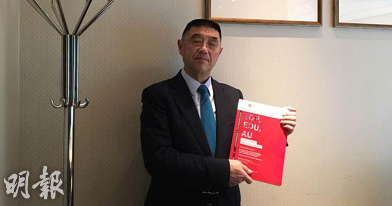 澳洲成峰高教主席兼首席執行官祝敏申(蕭嘉聰攝)
